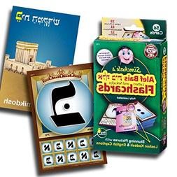 KISREI 56 Alef-Bais educational flash cards, Loshon Kodesh &