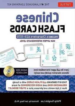 Chinese Flash Cards Kit Volume 3: HSK Upper Intermediate Lev