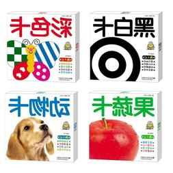 Baby High Contrast Book With Flash Card Educational Gift Sho