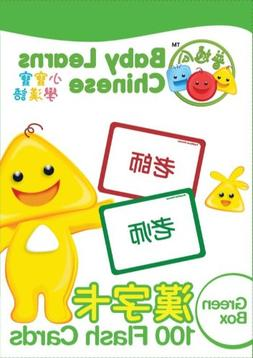 BABY LEARNS CHINESE, Flash Cards  Green Set.