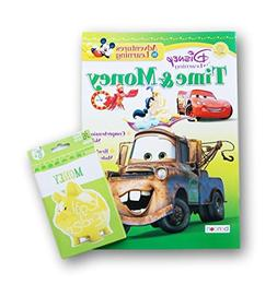 Bendon Disney Adventures In Learning Time and Money Workbook