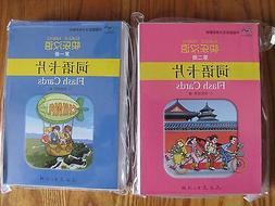 HAPPY CHINESE FLASH CARDS,SETS 1&2,NEW,BY LI XIAOQI,CHINESE