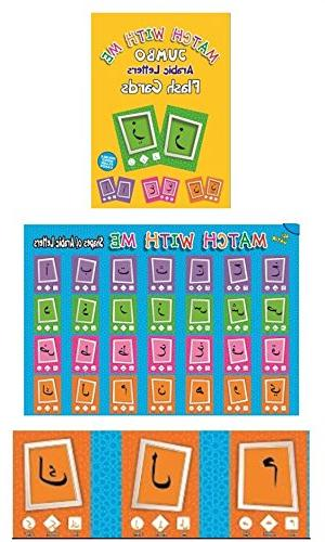 jumbo arabic letters flash cards set free size poster includ