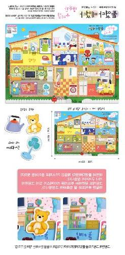 Baby Korean Developmental Attach and Pull Picture Cards