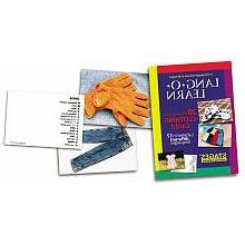 Lang-O-Learn Cards - Clothing