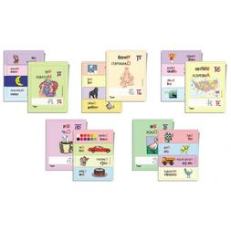 Marathi Flash Cards