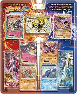 Pokemon card game XY BREAK double mega BREAK set M Putera EX