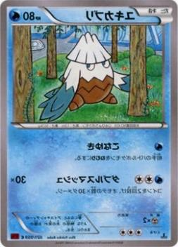 Pokemon TCG / Snover  / Red Flash  / Japanese Single Card