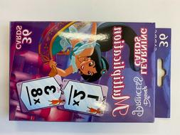 Disney Princess Multiplication Learning/Flash Cards